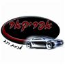 אפריקאר - תמונת לוגו