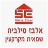 אלבז סילביה - שמאית מקרקעין באשדוד