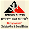 """מרפאת מומחים - ד""""ר נרובאי - תמונת לוגו"""