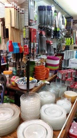 כלי בית ומטבח
