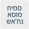 סמיח מוסא נח'אש - תמונת לוגו
