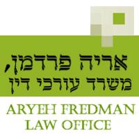 """אריה פרדמן, משרד עו""""ד, נוטריון וגישור - תמונת לוגו"""