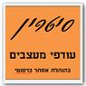 סיטרין- בגדי מעצבים - תמונת לוגו