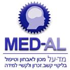 מד-על - קשב וזכרון med-al בתל אביב