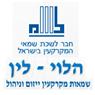 הלוי-לין שמאות מקרקעין - תמונת לוגו