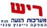 גלגלים - ריש מערכות הנעה בחיפה