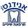 """אנידנט בע""""מ בתל אביב"""
