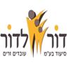 """דור לדור סיעוד  בע""""מ בחיפה"""