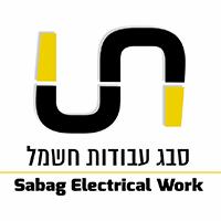 סבג עבודות חשמל 24/7 - תמונת לוגו