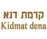 קדמת דנא - אומנות ועתיקות - תמונת לוגו