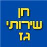 חן שרותי גז - תמונת לוגו