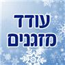 עודד מזגנים - תמונת לוגו