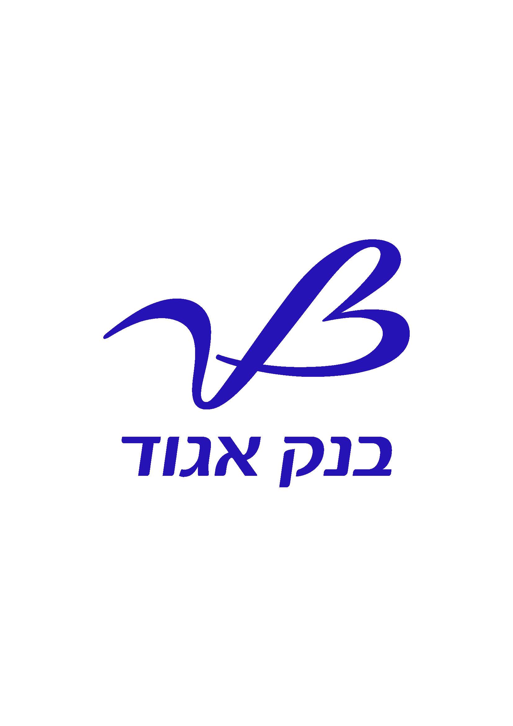 """בנק איגוד לישראל בע""""מ"""