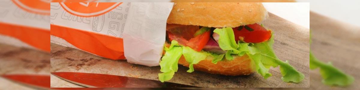 """סנדוויץ בר אקספרס בע""""מ - תמונה ראשית"""