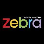 זברה בירושלים