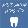 """מרפאת שיניים - ד""""ר זידאן - תמונת לוגו"""