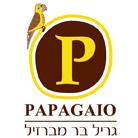 פאפאגאיו - papagaio בירושלים
