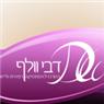 דבי'ס קליניק- המרכז לאסתטיקה רפואית ולייזר - תמונת לוגו