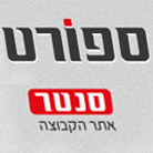 ספורט סנטר בתל אביב