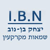 יצחק בן - נוב שמאות מקרקעין