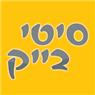 סיטי בייק - תמונת לוגו