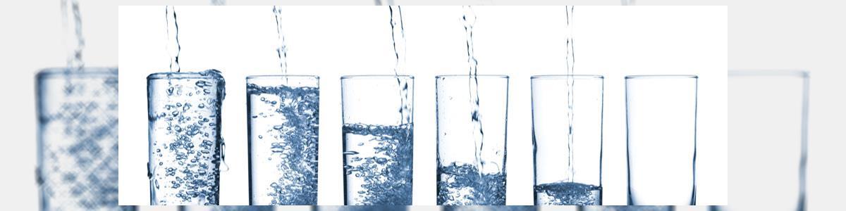 טעם המים-מערכות טיהור מים - תמונה ראשית