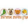 ערן וחיות אחרות - תמונת לוגו