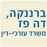 ברננקה דה פז משרד עורכי דין בתל אביב