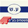 ע.ש משטחים - תמונת לוגו