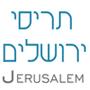 תריסי ירושלים