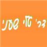 """ד""""ר שעני טלי - תמונת לוגו"""
