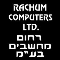 """רחום מחשבים בע""""מ"""