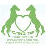 חווה באהבה על ראש הגבעה - תמונת לוגו