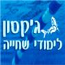 ג'קסון לימודי שחיה - תמונת לוגו