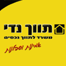 תיווך ויזמות נדי - תמונת לוגו
