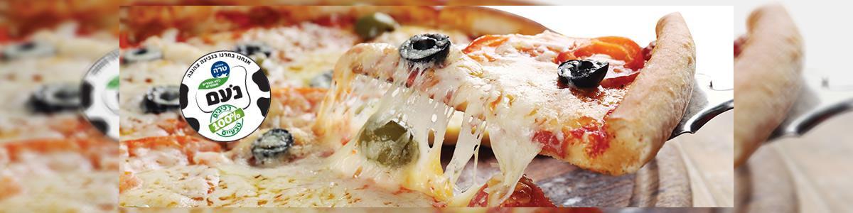 """פיצה רשב""""י קצרין - תמונה ראשית"""