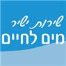 שירות ישיר-מים לחיים - תמונת לוגו