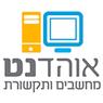 אוהדנט - מחשבים ותקשורת - תמונת לוגו