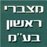 """מצברי ראשון בע""""מ - תמונת לוגו"""