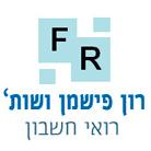 רון פישמן