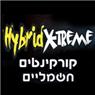 הייבריד אקסטריים - תמונת לוגו