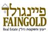 """פיינגולד יעוץ והשקעות נדל""""ן בירושלים"""