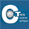 סיטי הדמיה דנטלית - תמונת לוגו