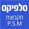 סלפיקס - מקבוצת P.S.M - תמונת לוגו