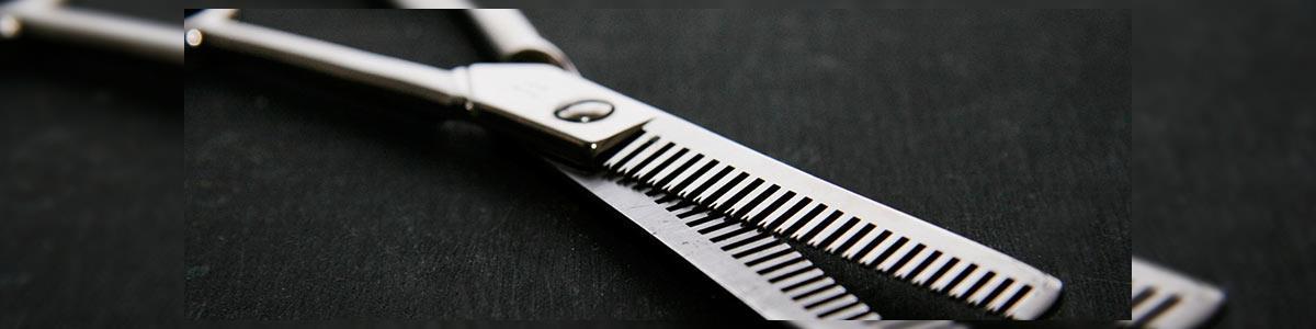 אדיר שיווק מוצרי שיער - תמונה ראשית