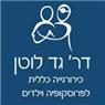 """ד""""ר לוטן גד - תמונת לוגו"""