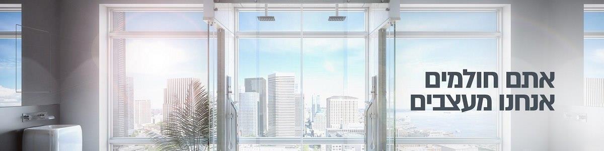 דושוטק - מקלחונים מעוצבים בהתאמה אישית - תמונה ראשית