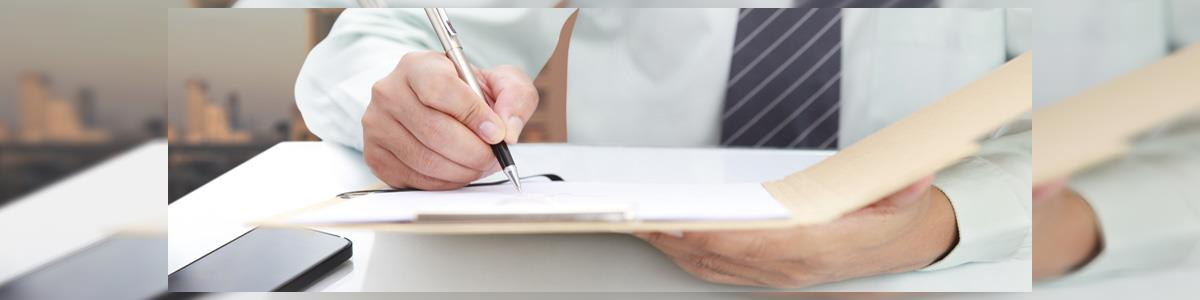 בנימין הנר - משרד עורכי דין - תמונה ראשית