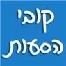 קובי הסעות - תמונת לוגו