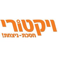 ויקטורי - תמונת לוגו